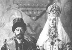 Nicholas II et la tsarine
