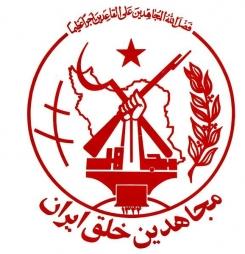 Organisation des Moudjahidin du Peuple Iranien