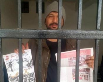Rawal Jail