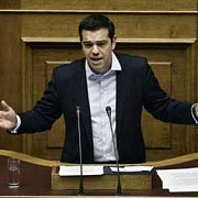 Tsipras Vouly